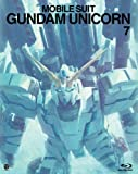 機動戦士ガンダムUC [MOBILE SUIT GUNDAM UC] 7 [Blu-ray] -