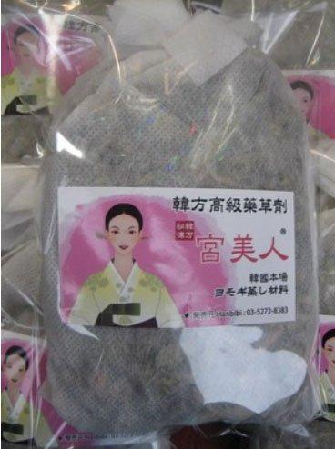 自宅で韓方風呂 、、漢方のアロマ、香り、韓方草ヨモギなど7種類の自然の葉っぱそのまま、入浴草、よもぎ蒸し材料兼用入浴剤