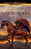 Margaret Weis The War of Souls: A Dragonlance Omnibus (Dungeons & Dragons: Dragonlance Omnibus)