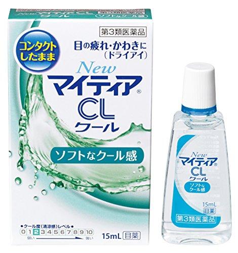 【第3類医薬品】NewマイティアCLクール-a 15mL
