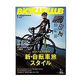 BiCYCLE CLUB (バイシクル クラブ) 2015年 1月号