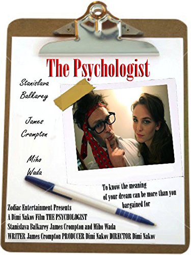 The Psychologist on Amazon Prime Instant Video UK