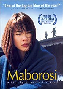 Maborosi (Widescreen)