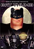 Bat Thumb