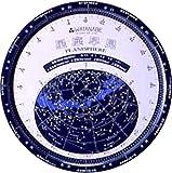 大型星座早見(和文)