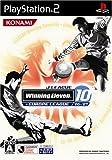 Jリーグ ウイニングイレブン10+(プラス) 欧州リーグ'06-07