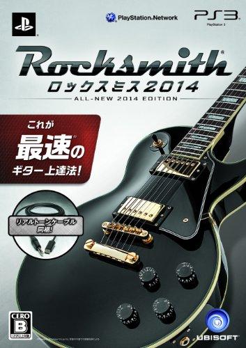 ロックスミス2014 (リアルトーンケーブル同梱版)