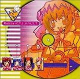 アキハバラ電脳組 Rebis-C.T.i.A — オリジナル・サウンドトラック
