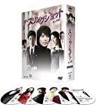 ザ・スリングショット~男の物語 DVD-BOXII