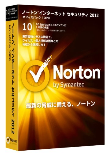 Norton Internet Security 2012 オフィスパック 10PC