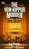 Yom Kippur Murder (Christine Bennett Mysteries)