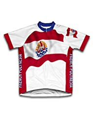 French Polynesia Flag Short Sleeve Cycling Jersey for Women