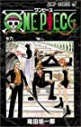 ONE PIECE -ワンピース- 第6巻 1998-12発売