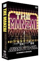THE MANZAI LEGEND DVD-BOX 1980 笑いの覚醒~1982 笑いの飛翔 吉本興業創業100周年記念版