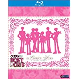 Ouran High School Host Club: Complete Series [Blu-ray]by Maaya Sakamoto