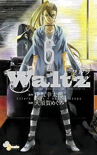 Waltz 6 (ゲッサン少年サンデーコミックス)