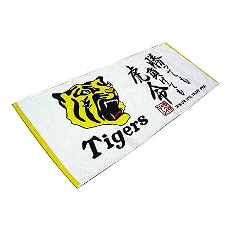 阪神タイガース 勝っても負けても虎命 フェイスタオル