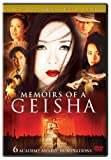 Memoirs of a Geisha [DVD] [2006] [Region 1] [US Import] [NTSC]