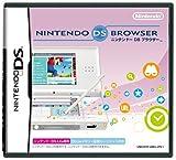 ニンテンドーDSブラウザー(ニンテンドーDS Lite用:DS Liteメモリー拡張カートリッジ同梱)