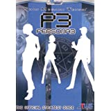 Shin Megami Tensei: Persona 3 Official Strategy Guide ~ Double Jump