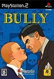 BULLY(ブリー) 特典 攻略ブックレット付き