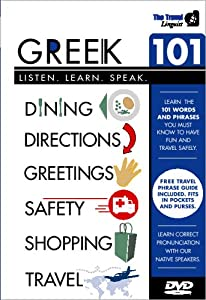 Greek 101 (Learn to Speak Greek with The Travel Linguist)