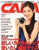 CAPA (キャパ) 2010年 12月号 [雑誌]