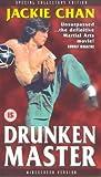 Drunken Master [DVD]