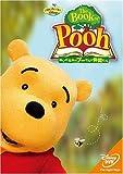 The Book Of Pooh ぬいぐるみのプーさんと仲間たち [DVD]