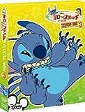 ���� �A���h �X�e�B�b�` �U�E�V���[�Y (Lilo & Stitch: The Series)�̉摜