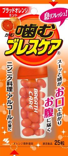 噛むブレスケア ブラッドオレンジミント 25粒