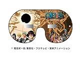 オリジナル日食グラス ワンピース 4954591305999