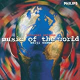 Various Artists Music of the World - National Anthems