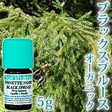 ブラックスプルース オーガニック 5g [クロトウヒ] 【フロリハナ】 【精油/エッセンシャルオイル/アロマオイル/アロマテラピー】