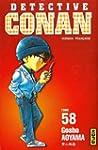 D�tective Conan  58