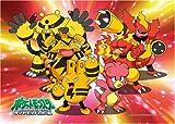 108ピース ポケモンD&P 最強クラスへの進化! 108-192