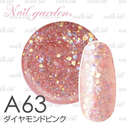 Nail garden ネイルガーデン カラージェル4g ダイヤモンドピンク