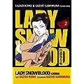 Lady Snowblood, Band 2: Karma