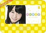 AKB48 2013年カレンダー 卓上 中村 麻里子 AKB48-160