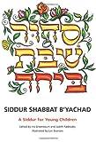 img - for Siddur Shabbat B'Yachad: A Siddur for Young Children by Iris Greenbaum (2001-07-01) book / textbook / text book