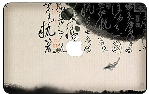 """Customized Chinese Style Series Ancient Word Special Design Water Resistant Hard Case for Macbook Pro 13"""" with Retina Display (Model A1425/a1502)"""