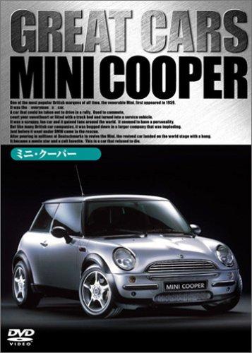 GREAT CARS グレイト・カー Vol.11 ミニ [DVD]