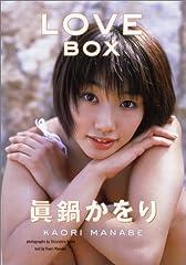 眞鍋かをり LOVE BOX