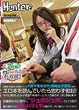 図書館で真面目にお勉強しているメガネをかけた清純女子高生の横で、エロ本を読んでいたら思わず勃起! それに気付いた女子高生が勉強そっちのけで僕のチ○ポに興味津々! 図書館なのに館内に〝ジュポジュポ〟という音が響き渡るくらい激しいフェラで僕のチ○ポに喰らいついてきた! [DVD]