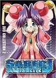 Saber Marionette J Vol 2 [DVD]