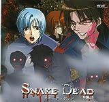 SNAKE DEAD(スネーク・デッド)VOL.1