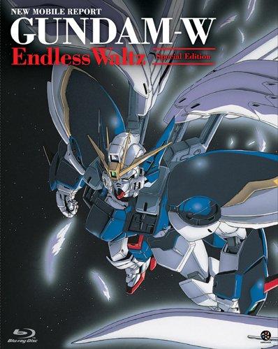 新機動戦記ガンダムW Endless Waltz 特別篇 (初回限定版) [Blu-ray]