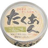 たくあんの缶詰 こんぶ味 70g