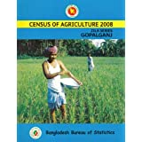 Census of Agricultural - Bangladesh 2008, Zila Series: Gopalganj District