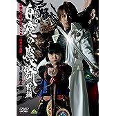 牙狼<GARO>スペシャル ~白夜の魔獣 ・前編‾ [DVD]